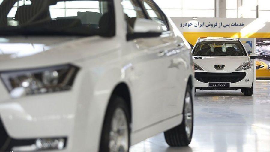قیمت خودروها در بازار طی 5 ماهه گذشته چقدر گران شدند؟
