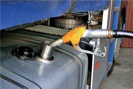 گازوییل امسال و سال آینده گران نمی شود!