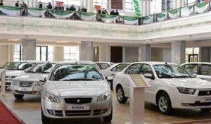 جزئیات طرح آزادسازی قیمت خودرو چیست؟