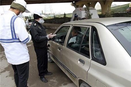 جریمه 500 هزار تومانی در انتظار متخلفین کرونایی