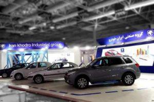 شرایط تبدیل محصولات ایران خودرو برای تعهدات منقضی آبان